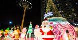Tổng hợp 5 điểm vui chơi Giáng Sinh dành cho các gia đình có con nhỏ